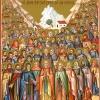 Tutti i Santi e Commemorazione dei defunti: orari S. Messe