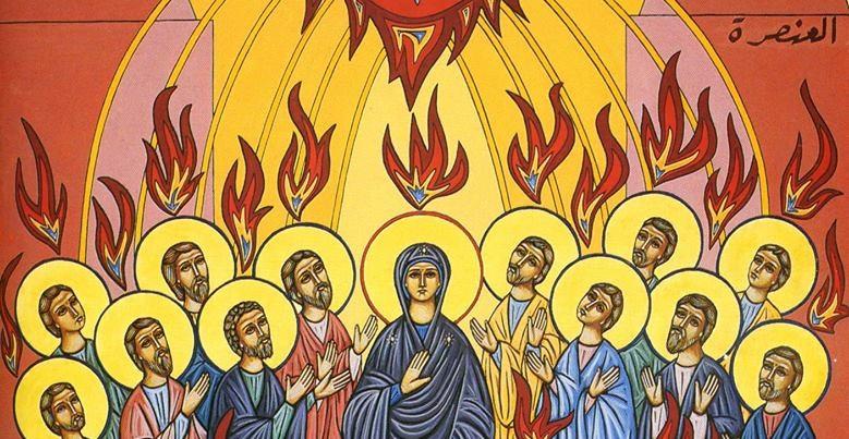 Pentecoste (1)