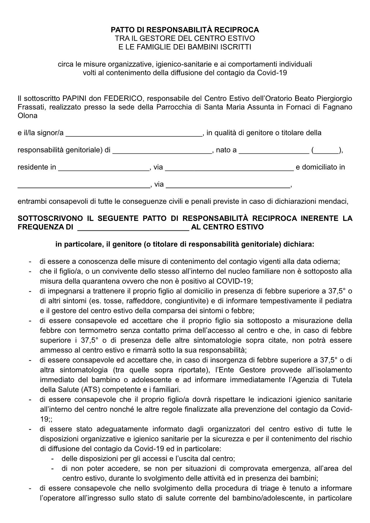 MODULO-DI-ISCRIZIONE-SUMMERLIFE-20203