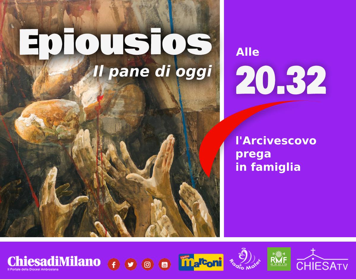logo_Epiousios-loghi